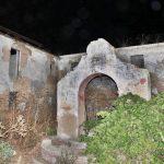 Fotos de la Hacienda Los Guirris